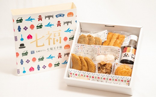 【長崎おでんセット】伝統の味「揚げ蒲鉾(7種)」と〆の五島うどん付