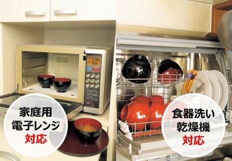 【山中塗】レンジ京型欅杢目汁椀 栃塗 5P