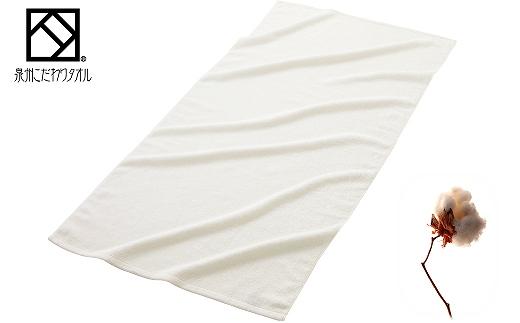 泉州こだわりタオル つやめき 超長綿バスタオル4枚セット(カラー:しろ)(YSK-B4W)