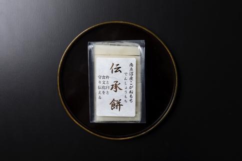 南魚沼産こがねもち使用した杵つき餅「伝承餅」400g×6袋