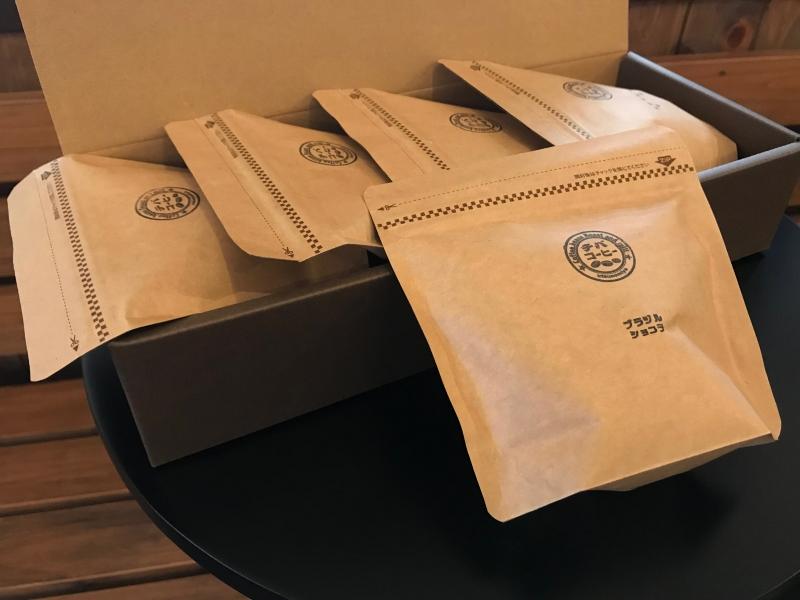【ポイント交換専用】チバコーヒー焙煎「厳選4種類飲み比べ(豆)セット」