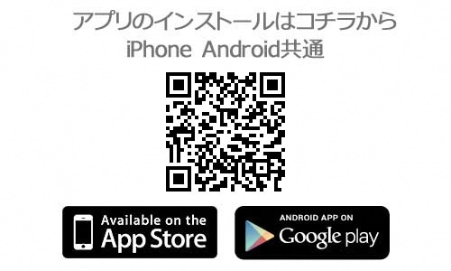 KT10-10勝山タクシー電子チケット3,000円分(500円×6枚)【思いやり型返礼品】