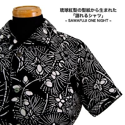 琉球紅型の型紙デザインから生まれた「語れるシャツ」【BLACK】XL