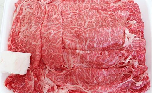 あっさりの旨味の赤身肉!【黒毛和牛牝A5モモ】600g