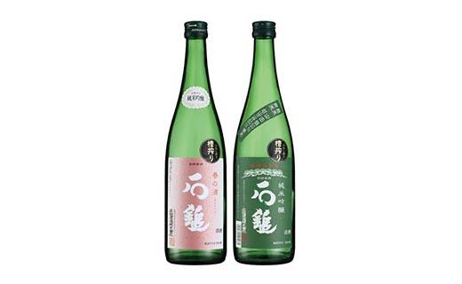 ※取扱終了※≪ポイント交換専用≫ 日本酒「石鎚純米吟醸 緑ラベル」720mlと「季節の石鎚」720ml