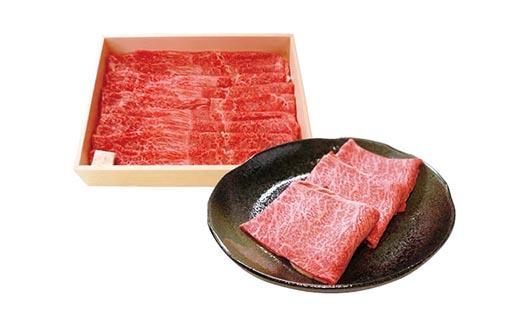 ≪ポイント交換専用≫ 伊予牛絹の味(A4,A5)しゃぶしゃぶ用ロース500g、もも500g(冷蔵)