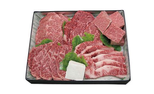 極上但馬牛焼肉セット【500g】