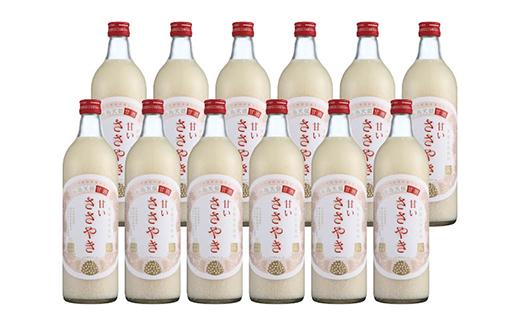 糸島天領甘酒「甘いささやき」12本セット