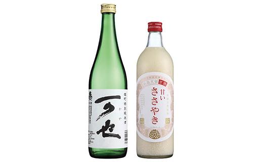 糸島の米で作った純米酒「可也」&甘酒「甘いささやき」