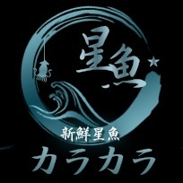S008☆旬の鮮魚定期便(毎月1回計12回)~八峰町の四季折々3~4人前セット~【78600pt】