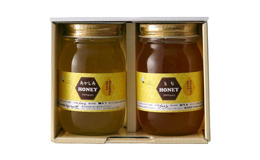 佐元養蜂場のはちみつ 国産蜂蜜 あかしあ×とち