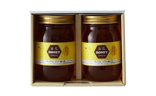 佐元養蜂場のはちみつ 国産蜂蜜 百花×百花