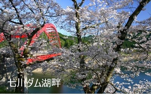 古座川町るるぶトラベルプランに使えるふるさと納税宿泊クーポン15,000円分