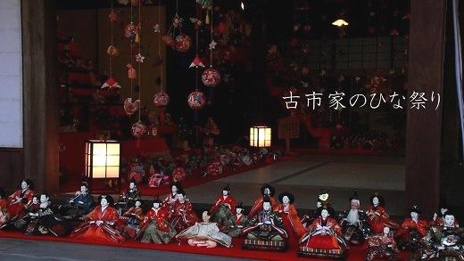 中種子町JALふるさとクーポン147000&ふるさと納税宿泊クーポン3000