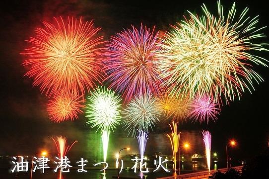 【日南市】JTBふるぽWEB旅行クーポン(3,000円分)