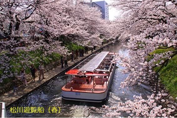 富山市るるぶトラベルプランに使えるふるさと納税宿泊クーポン150,000円分
