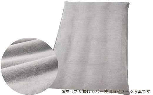 【シングルサイズ】あったか掛カバー付 羽毛布団 ダウン80% 抗菌防臭羽毛使用 CILレッドラベル 色:グレー(GFNF48SMR)