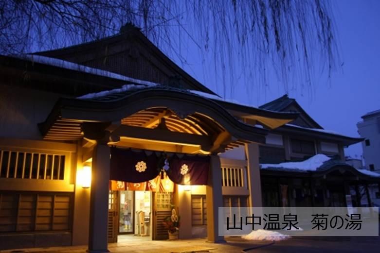 加賀市るるぶトラベルプランに使えるふるさと納税宿泊クーポン30,000円分