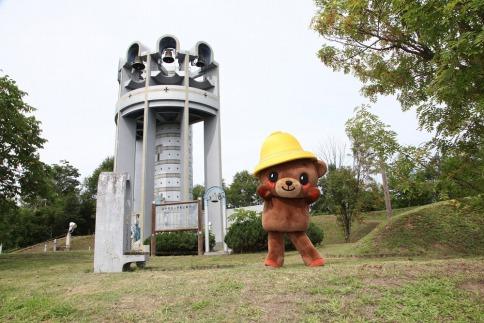 上川町JALふるさとクーポン27000&ふるさと納税宿泊クーポン3000