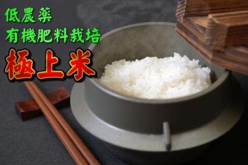 【2020年度産】定期便5kg(12回、60kg)低農薬極上米『あきさかり』