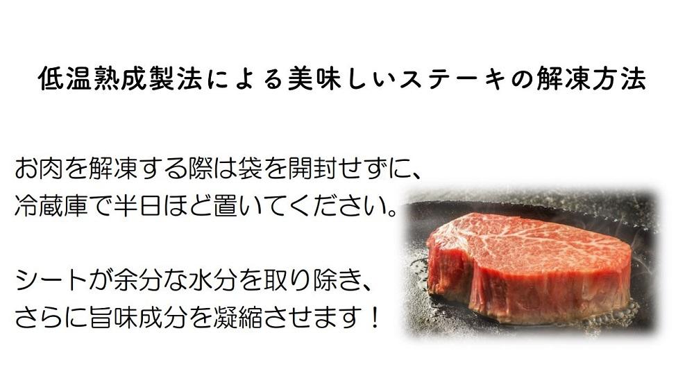 おおいた和牛4等級以上ヒレステーキ100g×4枚 低温熟成製法による旨味の凝縮