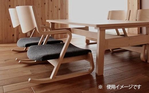 CC001村澤一晃氏デザイン「フロアラウンジ」ブナ材使用【54000pt】