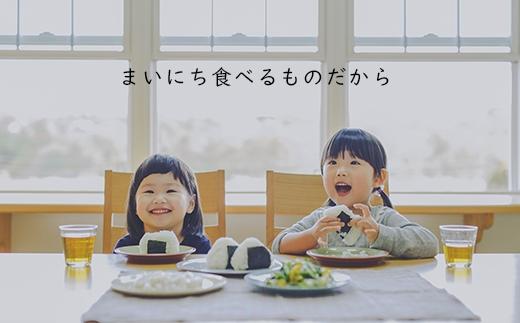 EE003「ゆめぴりか10㎏」定期便12回(特別栽培米産地直送)<帰山農園>【75000pt】