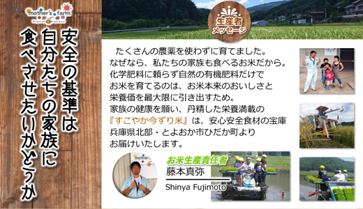 【令和元年産】【今ずり・無洗米】兵庫県但馬産コシヒカリ(白米)5kg
