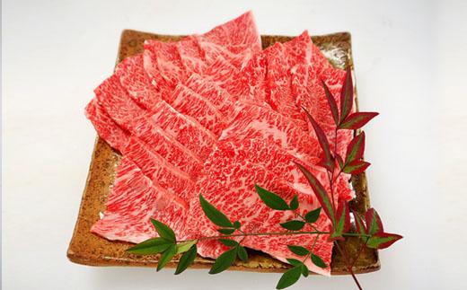 近江牛 焼き肉