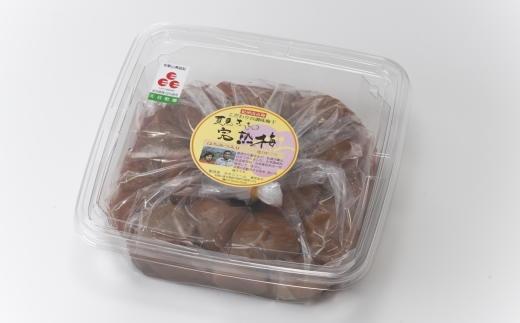 紀州南高梅使用はちみつうす塩味完熟梅干し800g