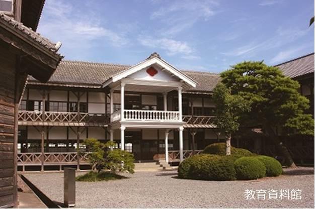 【登米市】JTBふるさと納税旅行クーポン(27,000円分)