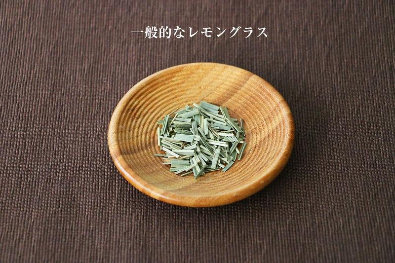 【ギフトに最適】宮古島ハーブティーレモングラス2袋ギフトセット