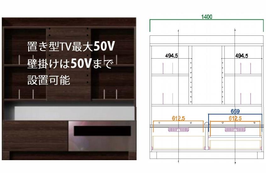 ミニモ240AVハイボード(2色対応)