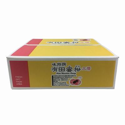 ■【小粒サイズ】旨味凝縮有田みかん約5kgSサイズまたはSSサイズどちらかおまかせ