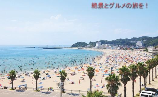 愛知県 南知多町