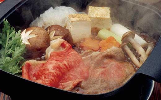 福島牛肩ロースすき焼用700g