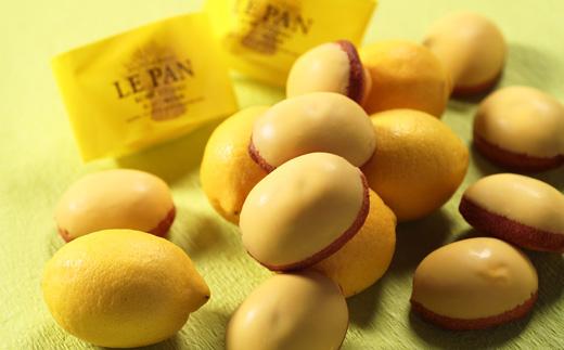 ル・パン神戸北野 瀬戸内レモンケーキ15個入