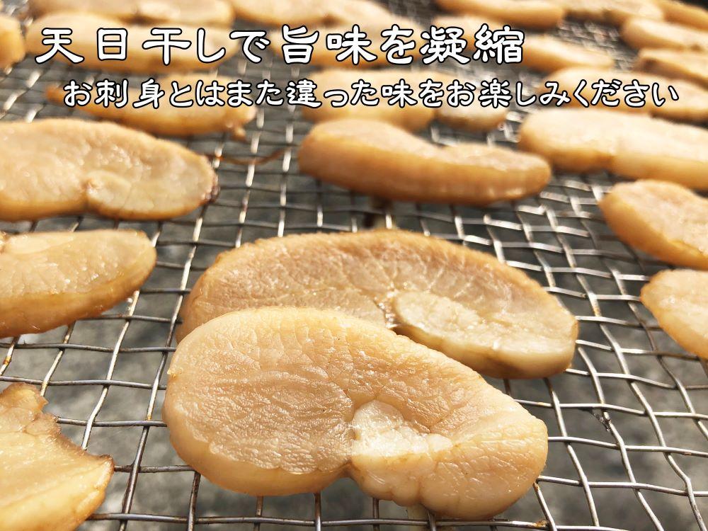 【愛知県産】贅沢に!天然貝の4種セット(串青柳・平貝干物・とり貝刺身・青柳ゆで身)