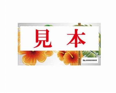 宮古島券加盟店舗_宿泊施設ご利用補助券(3,000点クーポン)