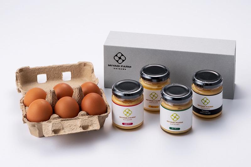 平飼い卵と手作りマヨネーズセット