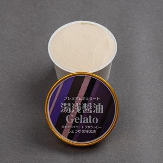 ■プレミアムジェラート/湯浅醤油12個セット/ゆあさジェラートラボラトリー