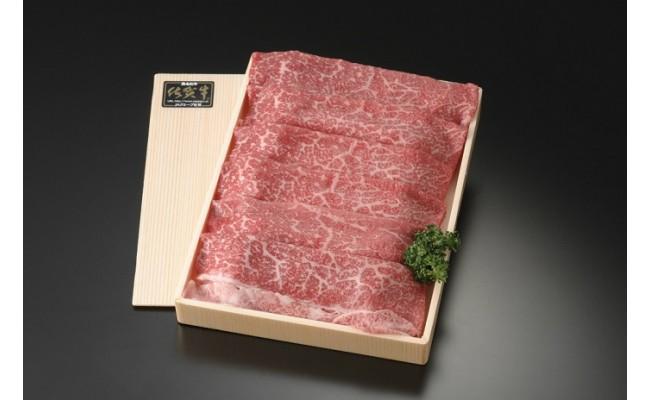 【ポイント交換専用】とろける美味しさ 佐賀牛モモバラスライス 500g