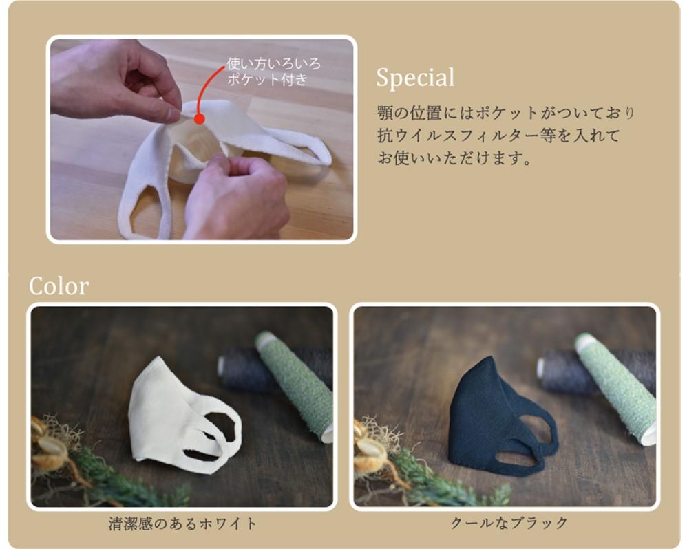 【Mサイズ】帽子屋さんのニットマスク1セット(黒)