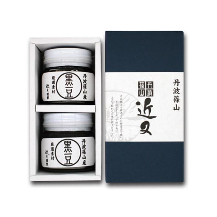 丹波篠山近又 国内最高峰 丹波篠山産黒豆煮2個化粧箱入り