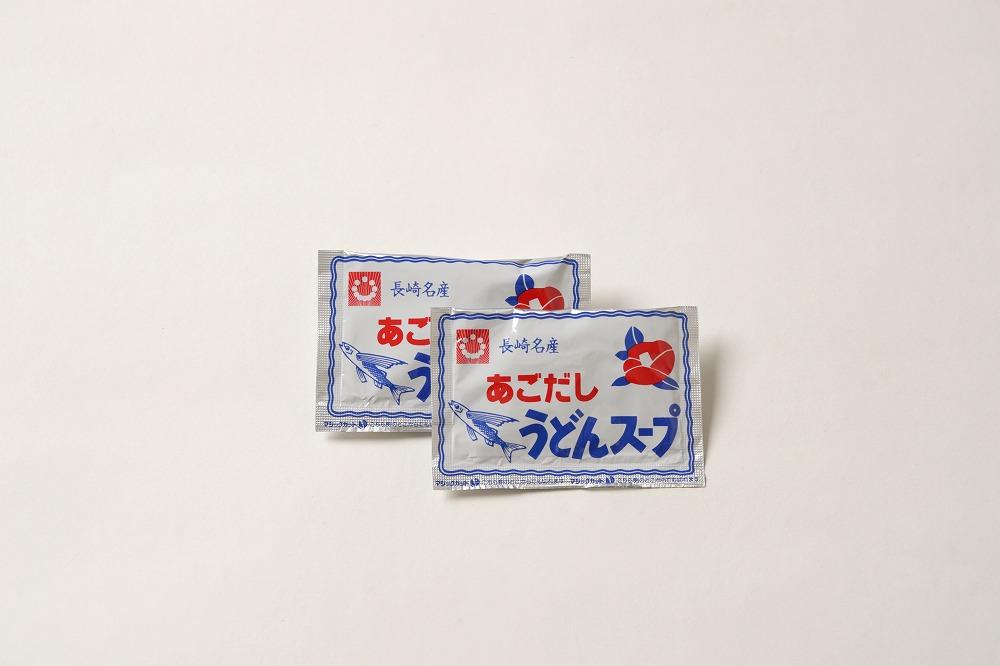 手延べ梅そうめん200g あごだしスープ付 3代目【一級製麺技能士】謹製