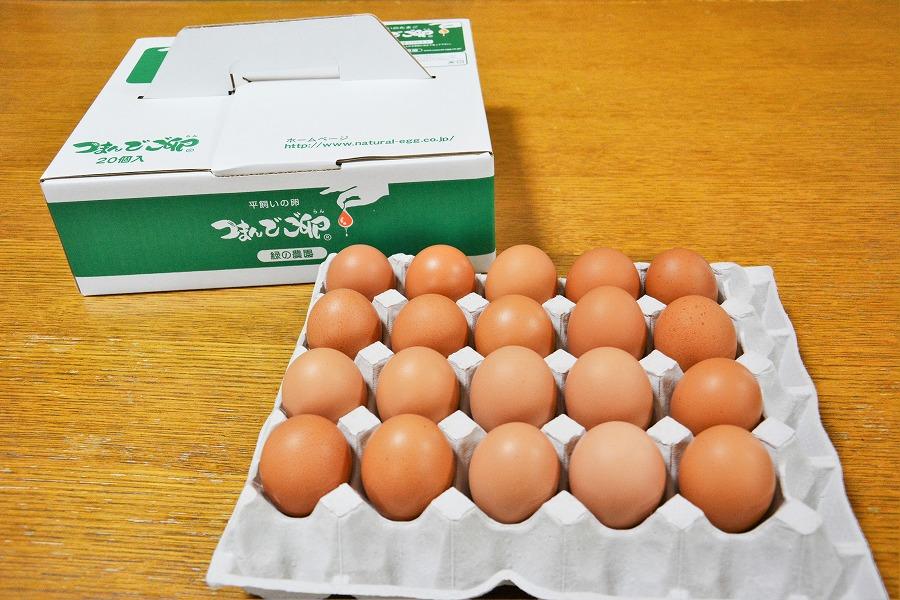つまんでご卵40個箱