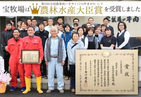 ◆希少!近江牛ヒレステーキ/宝牧場【数量限定】