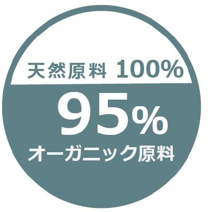 【天然成分100%】天海のしずくオーガニック化粧水