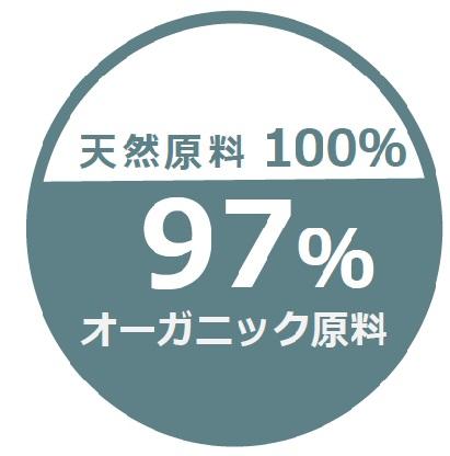 【天然成分100%】天海のしずくオーガニック美容液