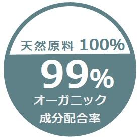 【天然成分100%】天海のしずくオーガニックフィトシードオイル
